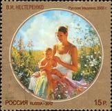 Der Stempel, der in Russland gedruckt wurde, weihte den zeitgenössischen Art Russia, V ein I Nesterenko Russe Madonna Stockfoto