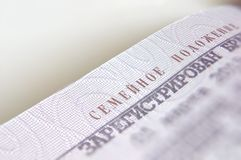Der Stempel im Pass des Bürgers von Russland Lizenzfreies Stockbild