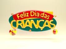 Der Tag der glückliche Kinder - Brasilien stockbild