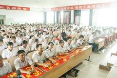 Der Tag des Lehrers in Anerkennung der Tätigkeiten Stockfotografie