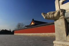 Der Tempel des Himmels Lizenzfreies Stockfoto