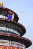 Der Tempel des Himmels in Peking Lizenzfreies Stockbild