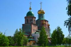 Der Tempel im Bau Lizenzfreies Stockbild