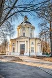 Der Tempel Vladimir Icons der Mutter des Gottes im Zustand Vinogradovo Lizenzfreie Stockfotos