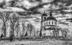 Der Tempel von St. Sergius von Radneges Lizenzfreies Stockfoto