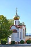 Der Tempel zu Ehren gesegneter Jungfrau Maria Ikone stockbild