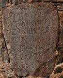 Der Text auf einem Stein Lizenzfreie Stockfotos