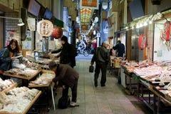 Der traditionelle Markt von Kyoto Stockbilder