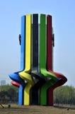 Der Turm mit fünf Ringen Stockfotos