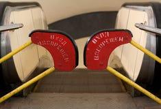 Der U-Bahn-Eingang wird verboten stockfotografie