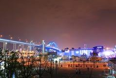 Der UNO-Pavillion an der Weltausstellung in Shanghai stockfotografie