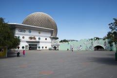 Der Vergnügungspark, moderne Architektur Stockbild