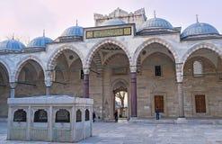 Der Waschungsbrunnen der Suleymaniye-Moschee Lizenzfreies Stockfoto