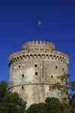 Der weiße Kontrollturm von Saloniki Lizenzfreie Stockfotos