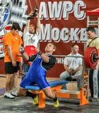 Der 2014 Weltcup, der AWPC in Moskau powerlifting ist Stockbilder