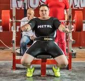 Der 2014 Weltcup, der AWPC in Moskau powerlifting ist Stockfotografie