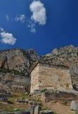 Der wieder aufgebaute Fiskus von Athen Lizenzfreies Stockbild