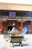 Der Yonghe-Tempel - Peking - China (2) Stockfotos
