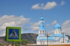 Der Zebrastreifen zum Kloster der Frauen Lizenzfreies Stockbild