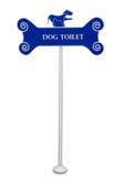 Der Zeichenpol der Hundetoilette lizenzfreie abbildung