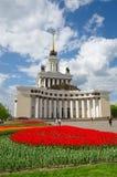 Der zentrale Pavillon bei VDNKh, Moskau, Russland Stockfotos