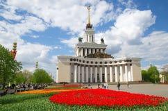 Der zentrale Pavillon bei VDNKh, Moskau, Russland Lizenzfreie Stockfotografie