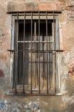 A derelict windows Royalty Free Stock Photo