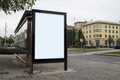 Derisione in bianco della pubblicità su Fotografia Stock