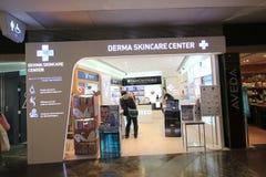 Dermy skincare centre sklep w Hong kong Zdjęcia Stock