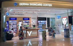 Dermy skincare centre w Hong kong Zdjęcia Stock