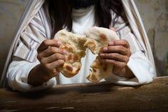 Dernier dîner à Jérusalem photographie stock libre de droits