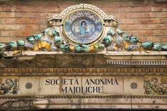 Deruta, Περούτζια, Ουμβρία, Ιταλία, Ευρώπη Στοκ φωτογραφία με δικαίωμα ελεύθερης χρήσης