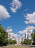 derzhprom Kharkov Ukraine fotografia stock