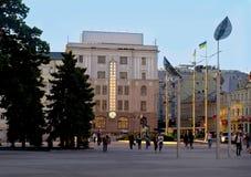 derzhprom Kharkov Ukraine Obraz Stock