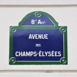 DES Champs-Elysees de la avenida imagenes de archivo