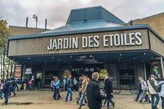 Des Etoiles Ronde Jardin Ла Стоковое Изображение