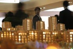 Des immeubles justes en Chine Image libre de droits