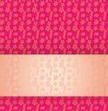 Des Kimonomusters des japanischen Rosas horizontale Fahne Lizenzfreie Stockfotos