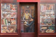 DES Lyonnais di Fresque: un ristorante Fotografia Stock Libera da Diritti