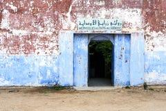 DES Oudayas de DES Tapis de Merveilles au Maroc Images libres de droits