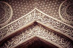 Des voûtes à l'intérieur la de la mosquée Trois-voûtée dans des jardins de Lodhi est dites à la mosquée de vendredi pour des congr photo stock