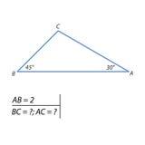 Desafio para encontrar dois lados do triângulo Foto de Stock Royalty Free