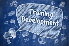 Desarrollo del entrenamiento - concepto del negocio ilustración del vector