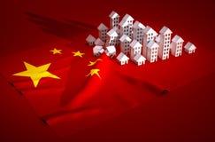 Desarrollo inmobiliario de China Imagen de archivo