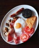 Desayuno inglés en Yorkshire Imagenes de archivo