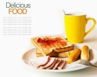 Desayuno que consiste en el jamón del pan del atasco de la tostada imagen de archivo libre de regalías