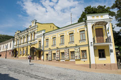 Descente d'Andreevsky Image stock