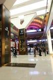 Descripción de la alameda de Dubai imagen de archivo libre de regalías