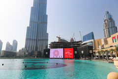 Descripción de la alameda de Dubai foto de archivo libre de regalías