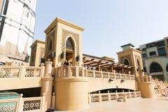 Descripción de la alameda de Dubai fotografía de archivo libre de regalías